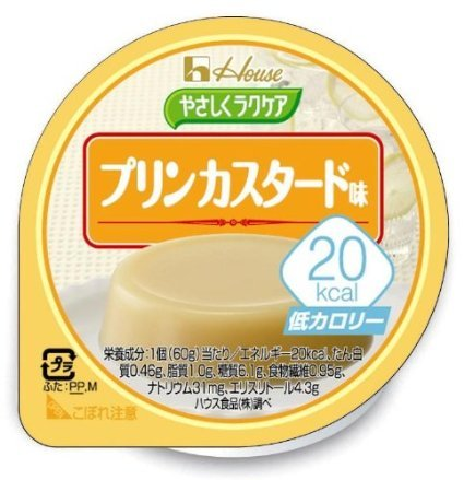 House Foods gently Rakukea 20kcal pudding custard taste 60g-detail-image1