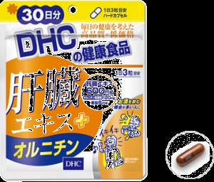 DHC肝髒提取物護肝保肝髒 90粒/30天-詳情-圖片1