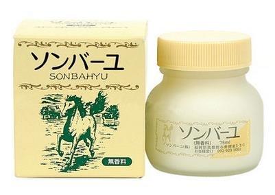 COSME Awards Natural Herbal Oil cream 75ml-detail-image1