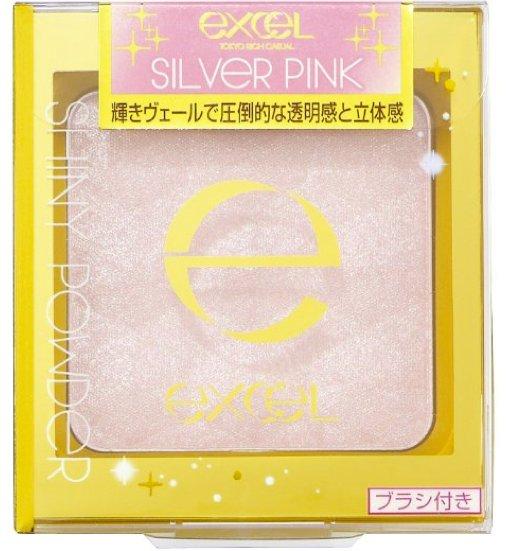 excel SHINY POWDER高光粉 立体透亮光泽肌-详情-图片1