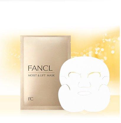 FANCL胶原蛋白弹力保湿面膜-详情-图片1