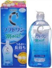 Rohto Eye Wash Medicine C3 Soft One Moist a 500ml-detail-image1