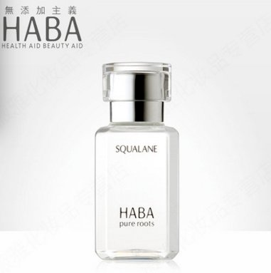 HABA additive free pure roots squalane 30ml/60ml-detail-image1