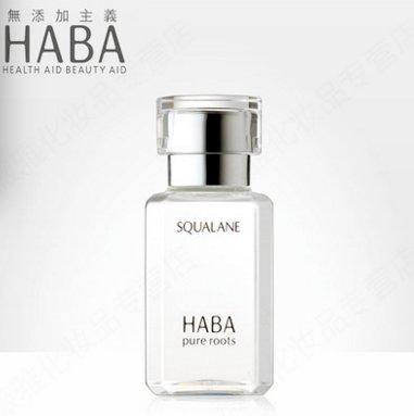 HABA 无添加 鲨烷精纯美容油30ml/60ml-详情-图片1