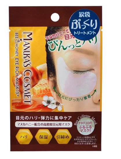 Manukas cosment bee honey eye rich mask-detail-image1