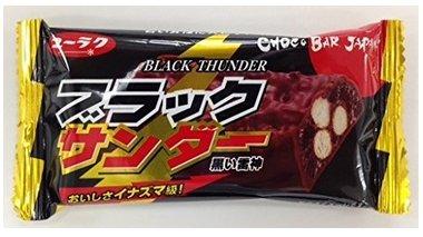 有樂制菓 超人氣雷神巧克力 五款可選-詳情-圖片1