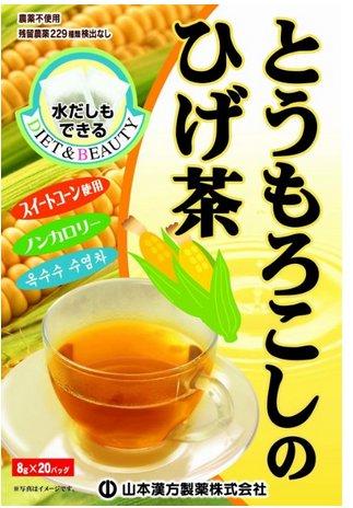 山本汉方玉米须茶8g×20袋-详情-图片1