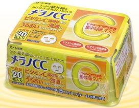 ROHTO Vitamin C whitening moisturizing mask 20 pieces-detail-image1