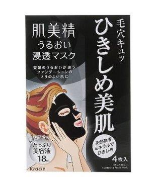 Kracie 肌美精黑盒面膜 收縮毛孔保濕緊致皮膚 美容液 4片-詳情-圖片1