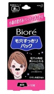 Biore Nose Cleansing Strips Pore Pack With Bamboo Charcoal (10 strips)-detail-image1