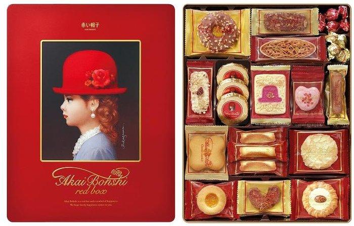 Tivolina Akai Bohshi cookie gift box-detail-image1