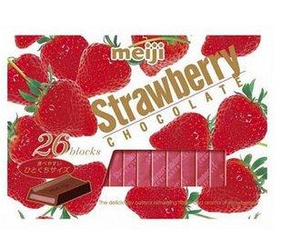 明治MEIJI鋼琴草莓夾心巧克力-詳情-圖片1