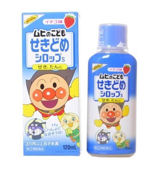 Muhi children cough syrup S 120mL-detail-image1