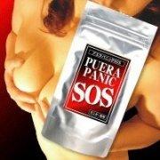 SOS PUERA PANIC 野葛根豐胸美胸保健-詳情-圖片1