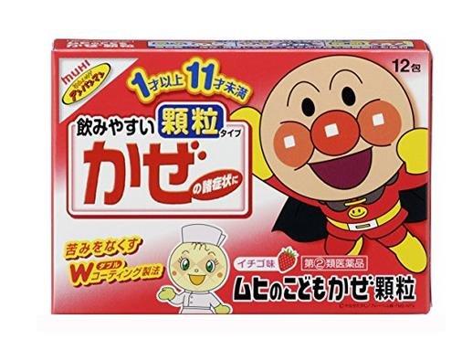 池田模范堂小儿面包超人 综合感冒颗粒冲剂草莓味12包-详情-图片1