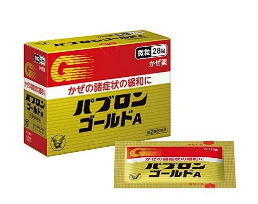 Taisho pharmaceutical comprehensive cold medicine A gold fever cough, phlegm and other analgesic particles-detail-image1