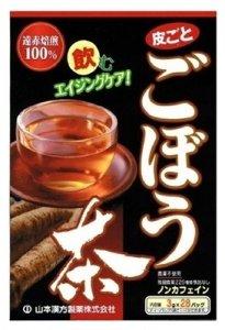 Yamamoto Chinese burdock tea 3gx28bags-detail-image1