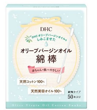 DHC婴儿棉花棒50支-详情-图片1