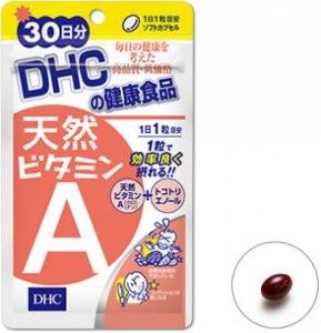 日本DHC蝶翠詩天然維生素A30日分-詳情-圖片1