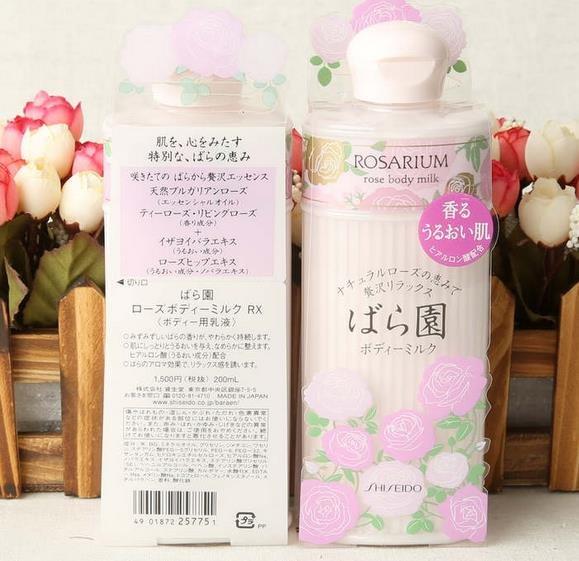 ROSARIUM rose body milk  200ml-detail-image1