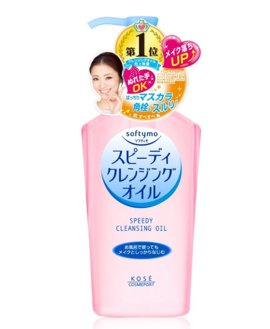 KOSE softymo cleansing oil-detail-image1