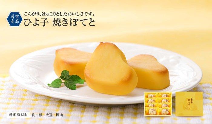 Tokyo Hiyoko cakes-detail-image1