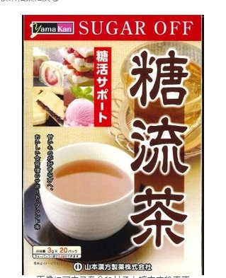 Yamamoto Chinese Hypoglycemic tea 10gX24package-detail-image1