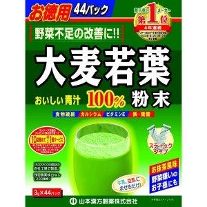 大麦若叶100%青汁 山本汉方 美容排毒 3g×44袋-详情-图片1