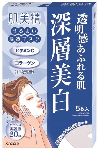 Kracie HADABISEI Facial Mask Clear Whitening 5sheets-detail-image1