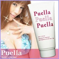 puella bust cream massage treatment rich fragrance of wild rose 100g-detail-image1