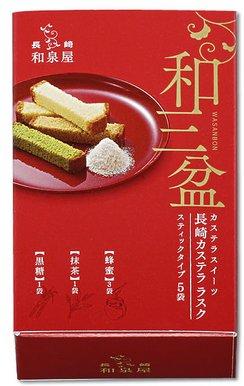 Japan IZUMIYA  Waseda San agasaki Castella 5 into / 24 into-detail-image1