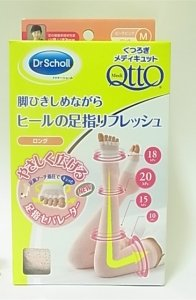Dr.scholl QTTO pink stovepipe socks M / L-detail-image1