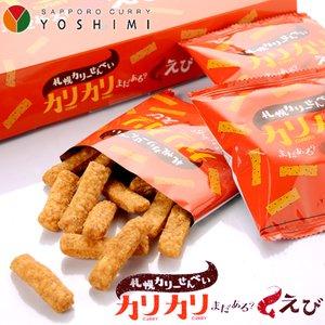 YOSHIMI札幌仙贝条-详情-图片1