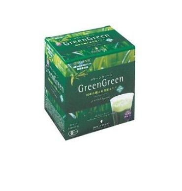 HOLLYWOOD Green Green-detail-image1