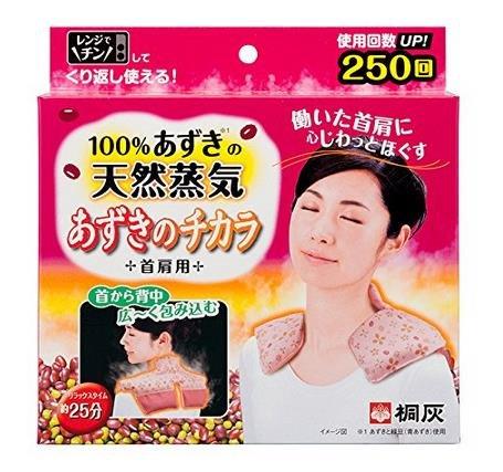 KIRIBAI桐灰天然紅豆蒸汽發熱肩部熱敷-詳情-圖片1