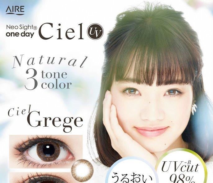 NEO Sight Ciel隐形眼镜日抛30枚-详情-图片2