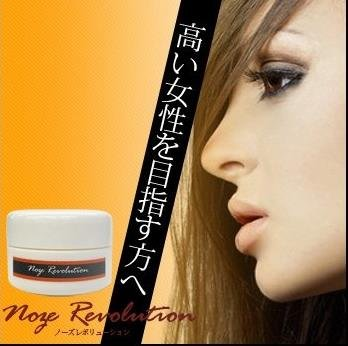 Nose Revolution Massage Cream-detail-image1