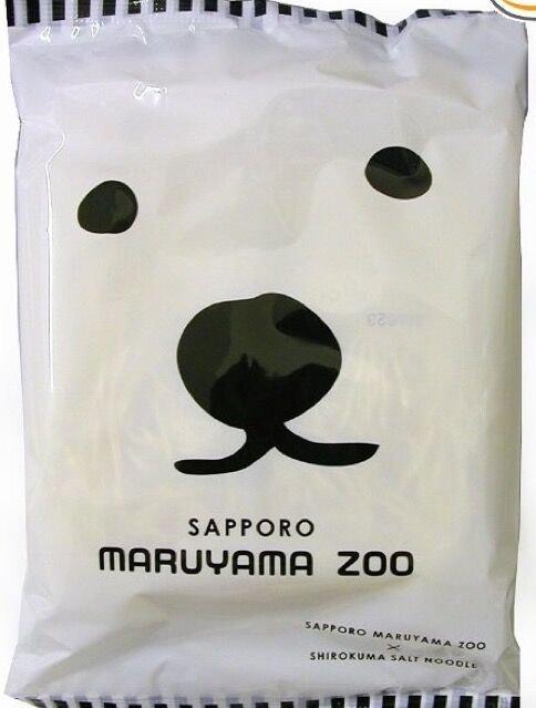 Fujiwara noodle Sapporo Maruyama Zoo ramen salt Ueno panda Soy sauce-detail-image1