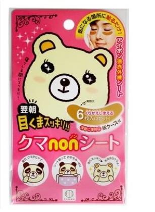 小久保 去黑眼圈貼 眼袋貼 熊貓眼 淡化細紋 6片裝-詳情-圖片1