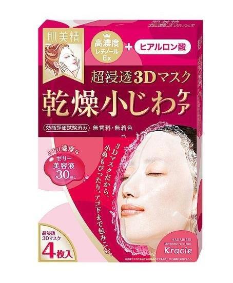 Kracie Japan - Four Hada-bisei Wrinkle Care 3D mask-detail-image1