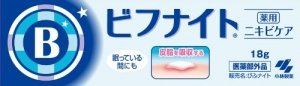 Kobayashi pharmaceutical Acne cream-detail-image1