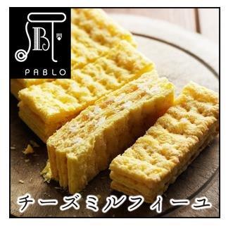 日本大阪Pablo 拿破仑千层酥 芝士奶酪蛋糕-详情-图片1