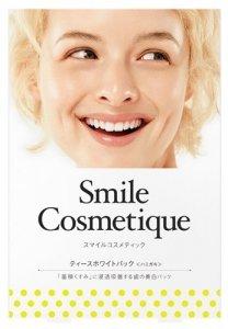 COSME大賞第一位 smile cosmetique 美白牙膜6對-詳情-圖片1
