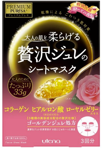 Utena  PREMIUM PUReSA golden jelly mask 3 pieces-detail-image1