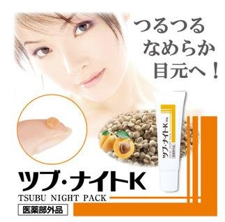 Tsubu night pack K黄盒子首元目元老废物毛穴眼部去脂肪粒30g-详情-图片1