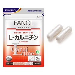 FANCL L-carnitine fat burning fuel-detail-image1