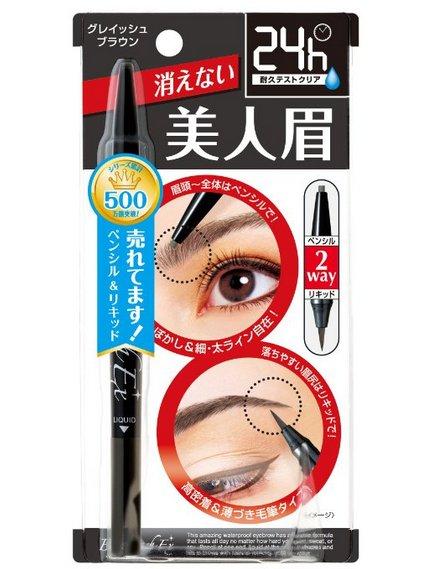 B&C 24h兩用雙頭眉筆眉液 BCL自然持久不脫妝EX小凱推薦H-詳情-圖片1