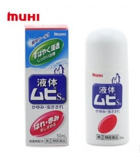 Anti-Itch Liquid - MUHI S2a 50ml from Japan-detail-image1