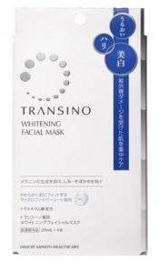 TRANSINO Whitening Mask 20mL * 4 pieces-detail-image1