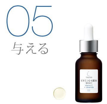 Takami 05 essence CE 30ml pores skin texture roughness care-detail-image1